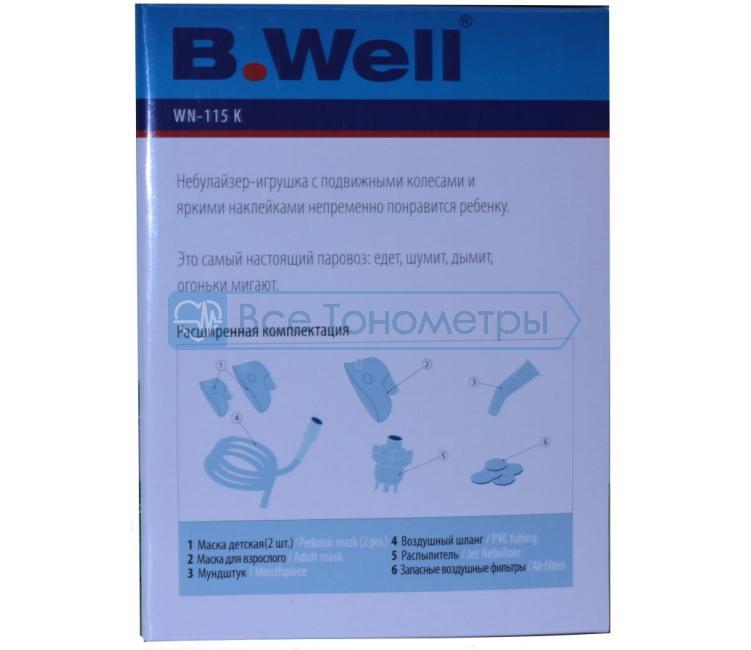 Маска взрослая для B.Well WN-114 K