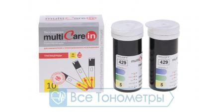 Тест-полоски MultiCare-in на триглицериды, 10 шт.